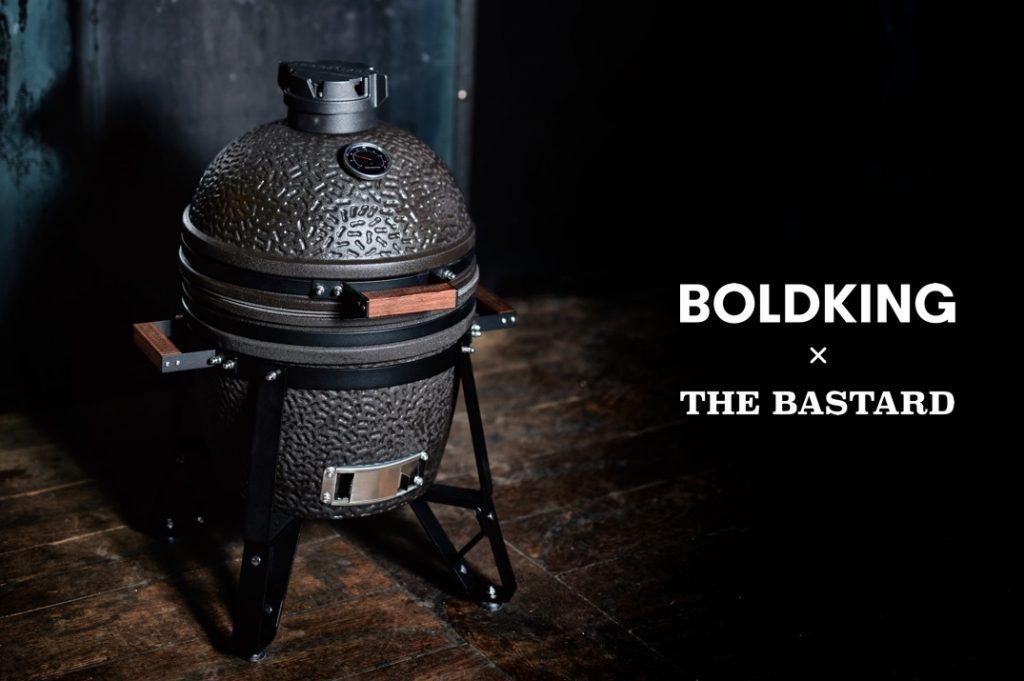 Boldking x The Bastard